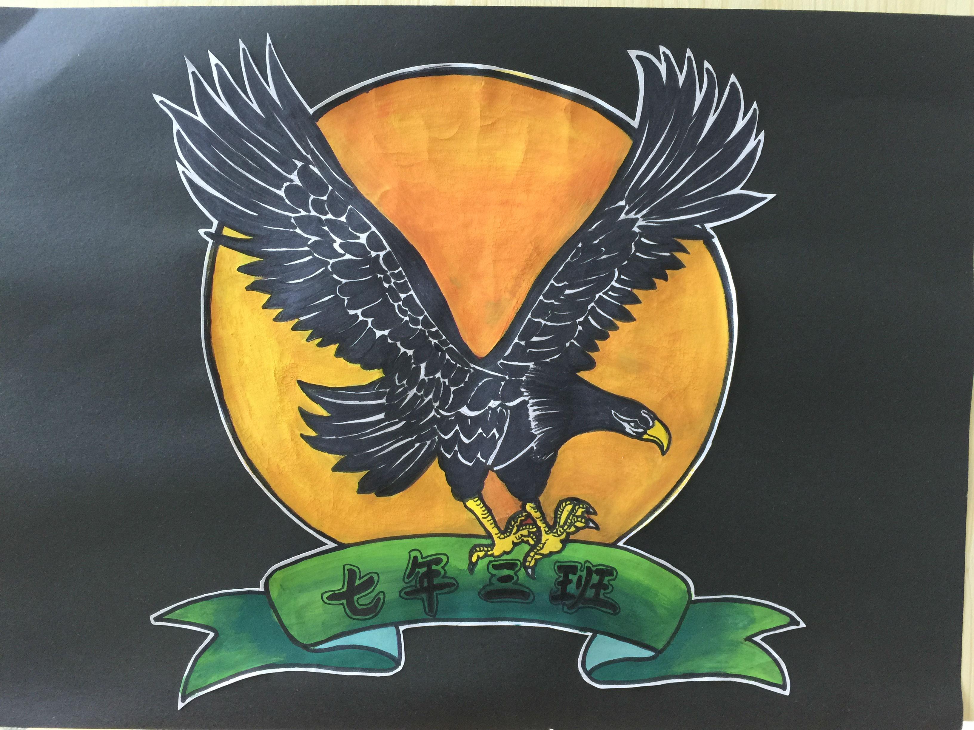 七年(3)班班徽设计理念